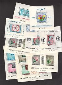 10 different Afghanistan Souvenir and Miniature sheets packet